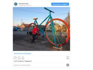 велосипед гигант