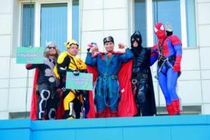 день защиты детей праздник супергерои