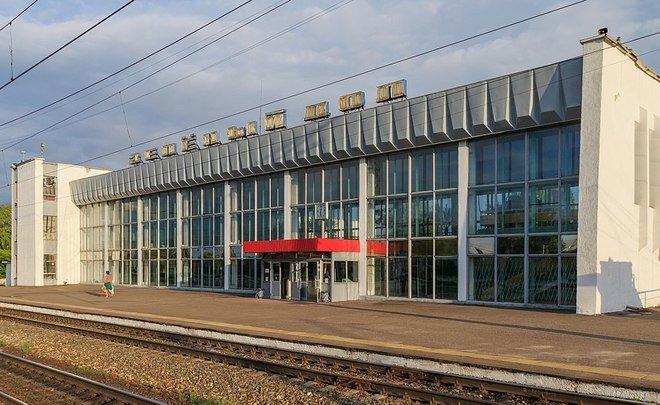 вокзал зеленодольск