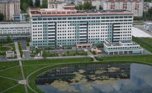 больница поликлиника