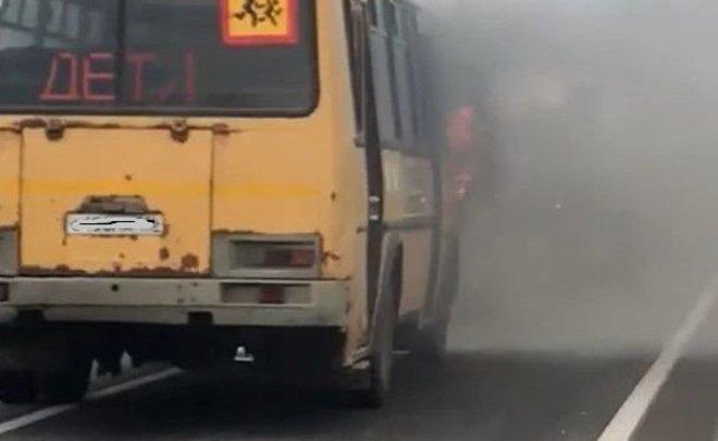 школьный автобус загорелся